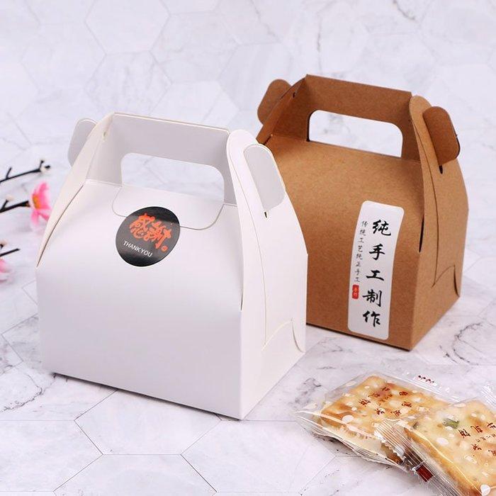 {專用}牛皮小號手提西點盒切塊蛋糕盒慕斯盒甜品打包盒子點心白色紙盒(200元以上發貨