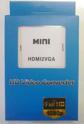 帶音源孔 HDMI 轉 VGA線 可接電腦螢幕 HDCP 適用於 PS4 PS3 XBOX ONE 主機【台中大眾電玩】