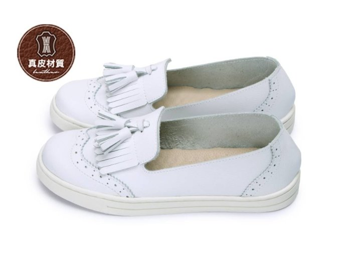 富發牌。女鞋。8020A  純白蛋糕流蘇懶人鞋 百搭休閒鞋(白)(23-25.5號)~nanakids娜娜童櫥