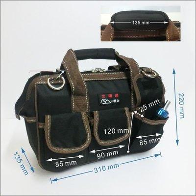可超取~落下降低噪音設計/12.5吋時尚牛津布工具袋加厚款/數位相機袋/手機袋/腰掛包/斜背包/電鑽工具袋/鋁箱/工具箱