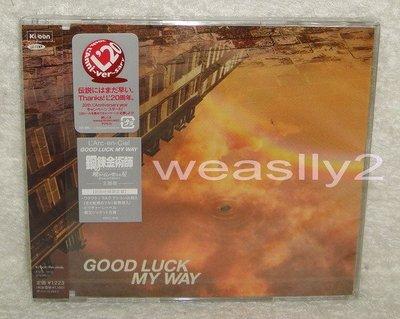 彩虹樂團L'Arc~en~Ciel 「鋼之鍊金術師」主題曲Good Luck My Way (日版CD only限定盤)