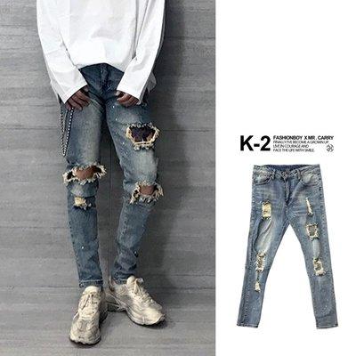 【K-2】PANTS牛王 多破壞 破膝褲 漆點 刷舊 水洗 彈性 牛仔褲 牛仔長褲 破褲 窄管 大尺寸 休閒長褲 潑漆