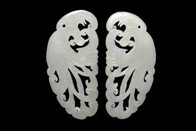 《博古珍藏》早期收藏【和闐白玉鏤空雕祥鳳舞翅耳飾一對】項鍊玉佩飾玉牌.底價回饋