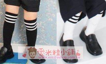 搭配兒童西裝 兒童洋裝 學生襪 中筒直版襪 無跟襪 短襪子 ☆愛米粒☆