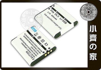 自拍神器 CASIO NP150 LI50B 電池 鋰電池TR150 TR200 TR250 TR350 專用-小齊的家