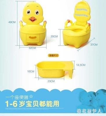 【蘑菇小隊】坐便器 寶寶座便器小孩便盆坐便器男加大碼嬰兒坐便尿盆 AW7304【棉花糖伊人】-MG42721
