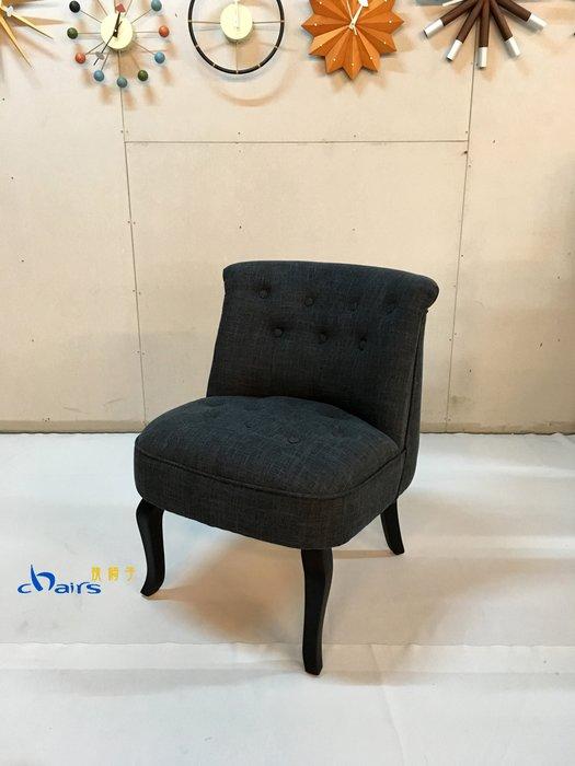 【挑椅子】沙發 休閒單椅 餐椅 (復刻品) ZY-H05(-1) 藍色