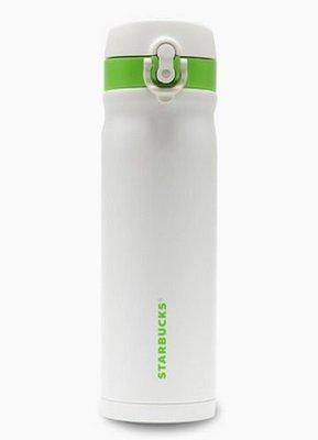 2012年星巴克Starbucks 膳魔師 14週年 不鏽鋼隨身保溫瓶 全新 500ml 白色 面交 超取