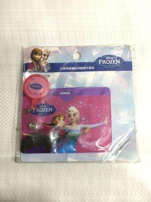 全部完售! DISNEY 冰雪奇緣繽紛伸縮證件套組 Frozen Elsa Anna 公主 迪士尼 正版 票卡套 悠遊卡