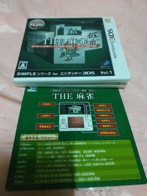 請先詢問庫存量~ 3DS 麻將 麻雀 NEW 3DS LL N3DS LL NEW 2DS LL 日規主機專用