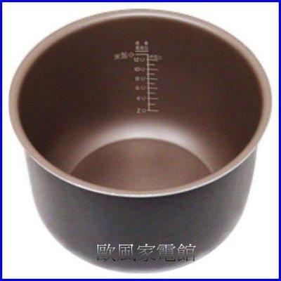 飛利浦 智慧萬用鍋 專用內鍋 HD2775 (有彩盒/適用HD2133/HD2171/HD2136)