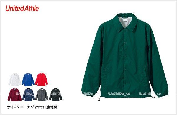 WaShiDa【UA7059】United Athle 尼龍 防風 教練 外套 夾克 - 現貨+預訂