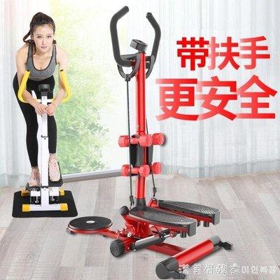 哆啦本鋪 踏步機靜音帶扶手登山腳踏踩步機家用瘦器多功能健身器材 D655