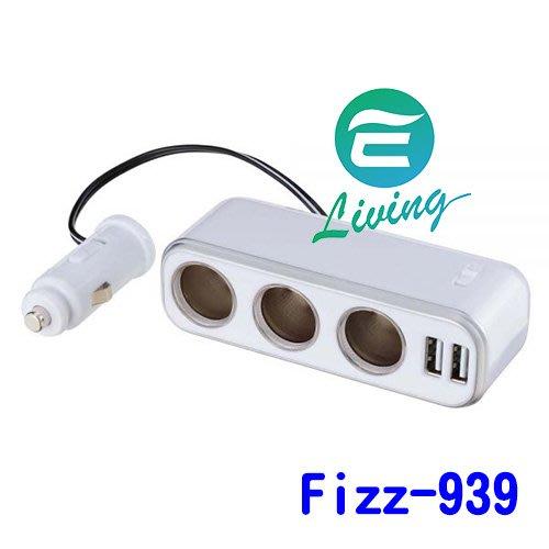 【易油網】NAPOLEX 3孔+2USB電源插座4.8A/白 Fizz-939