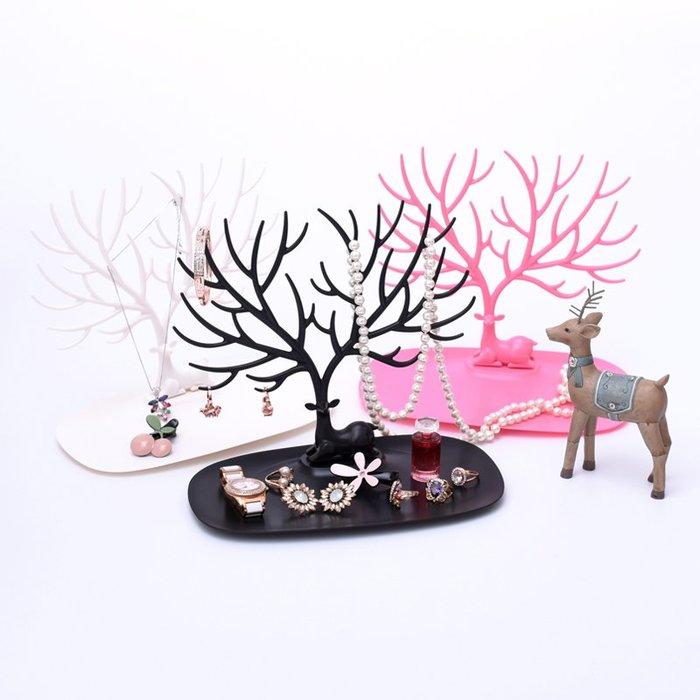 聚吉小屋 #樹形塑料項鏈架耳環架 戒指架 首飾架 掛飾品架 收納展示架