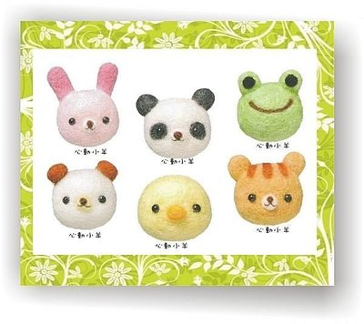 心動小羊^^可愛動物美麗諾羊毛羊毛氈材料包、可製作成手機吊飾、小裝飾(純羊毛製品)