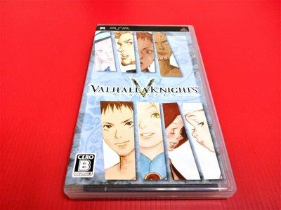 ㊣大和魂電玩㊣ PSP 英靈殿騎士 {日版}編號:W5-1---掌上型懷舊遊戲
