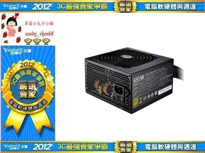 【35年連鎖老店】CoolerMast...