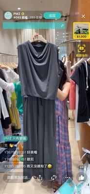 韓國夏天新款 造型 涼感 棉T 背心 上衣 850 裙子 1050
