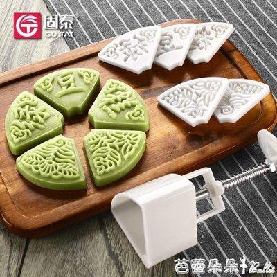 ZIHOPE 月餅模具 扇形 按壓式/手壓月餅模具(50克)1模5片花 月餅模 綠豆糕ZI812