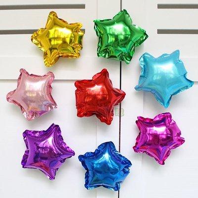 【氣球批發廣場】5吋星型星星鋁箔氣球 生日布置KTV酒吧錫箔球鋁箔球氦汽球尾牙迎新春酒party生日派對 台北市