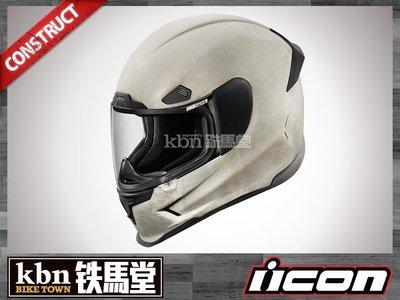 ☆KBN☆鐵馬堂 美國 ICON AIR FRAME PRO系列 全罩 安全帽 吸濕排汗 CONSTRUCT