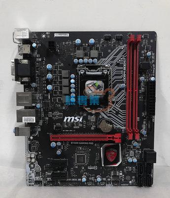 熊專業☆ ASUS 華碩 B150M GAMING PRO 1151 保固三個月 B150 mATX DDR4