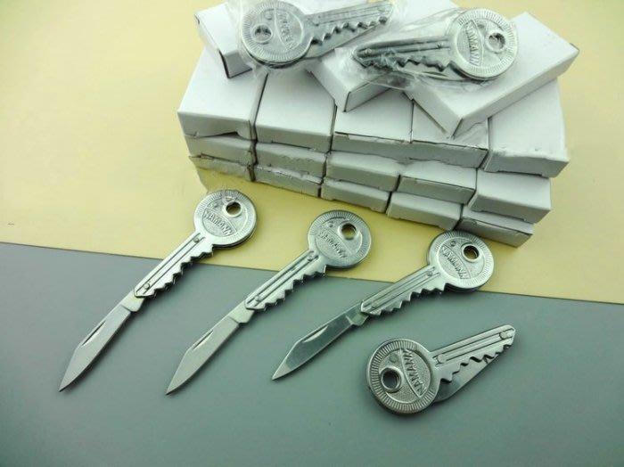 全新 NAMANN鑰匙造型小刀 鑰匙刀 無鎖鑰匙掛刀 女子防身必備好武器