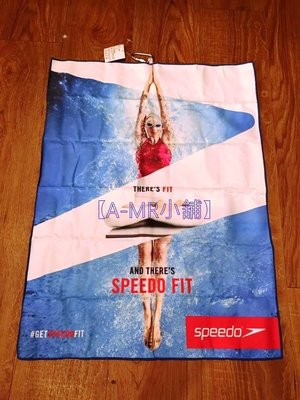 【A-MR小舖】Get Speedo Fit 吸水巾 SDS10018  (女)