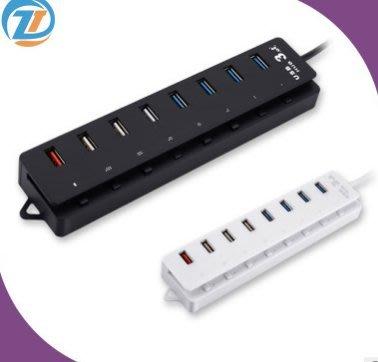 快速充電USB 3.0 HUB集線器 八口擴展筆記本USB分線器