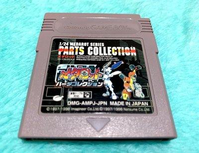 幸運小兔 GB遊戲 GB 徽章戰士 零件箱 鍬形蟲版 金屬機器人 美達人  GameBoy GBC、GBA 適用 F2