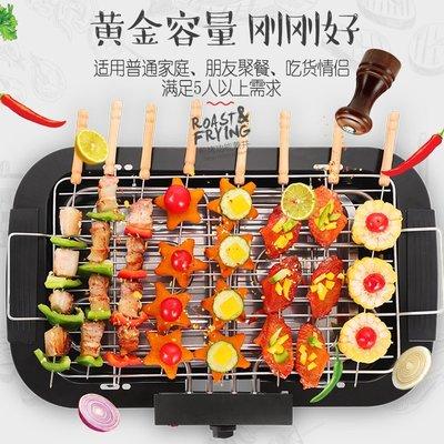 烤爐比亞電烤爐燒烤架家用烤爐無煙電烤肉爐韓式烤肉爐烤肉機電烤肉盤燒烤