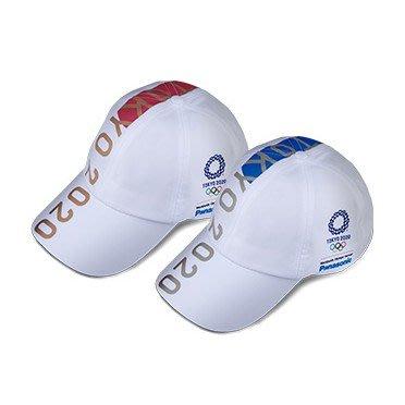 鎰銓【全新品】Panasonic 2020東京奧運運動休閒帽2入組 SP-2020CAPS