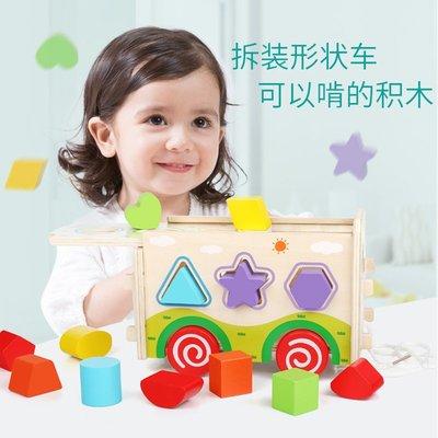 兒童童積木6-12個月男女孩益智力0-1-2-3周歲早教可啃咬玩具AMSS