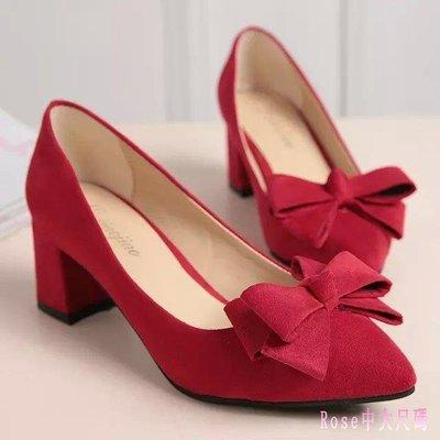 中大尺碼婚鞋 新款粗跟工作鞋韓版蝴蝶結尖頭中跟鞋磨砂皮職業高跟鞋 DR18733【ROSE中大尺碼】