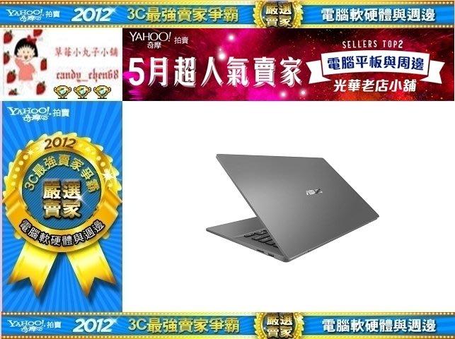 【35年連鎖老店】ASUS P5440UA-0071A8550U 14吋FHD商用筆電有發票/3年保固