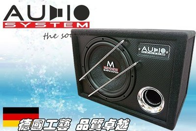 **Ji汽車音響**AUDIO SYSTEM德國工藝 10吋主動式超重低音 強勁低音表現 升級首選