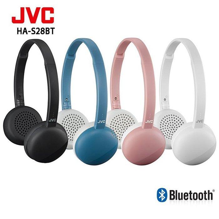 JVC HA-S28BT (贈收納袋) 馬卡龍造型無線藍牙耳罩式耳機 公司貨上網登錄一年保固