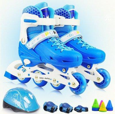 【送提袋】溜冰鞋兒童全套裝閃光直排輪滑鞋旱冰鞋滑冰鞋可調節男女