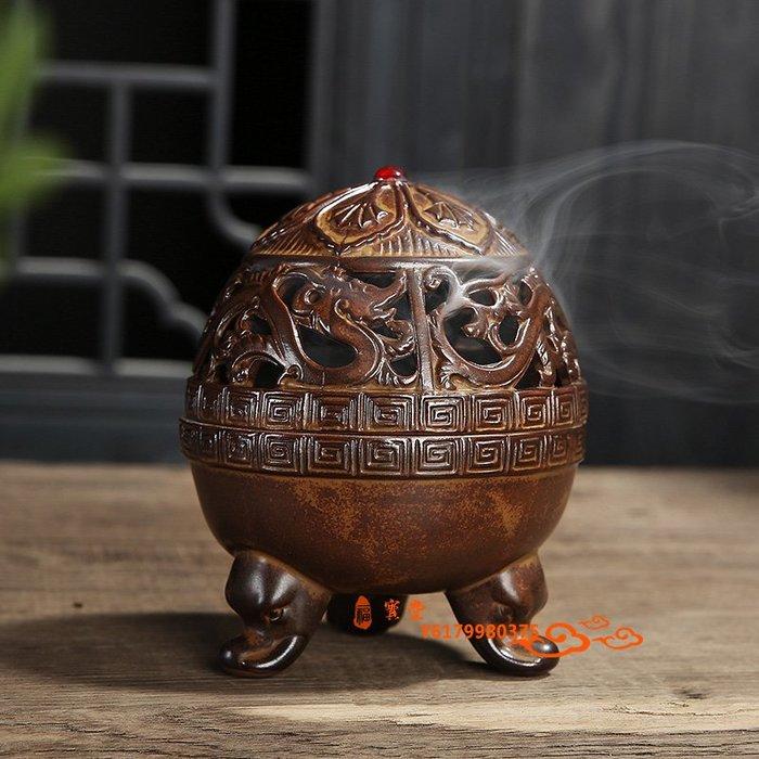 【福寶堂】檀香爐家用陶瓷室內熏香爐香道茶道塔香鏤空仿古盤香爐
