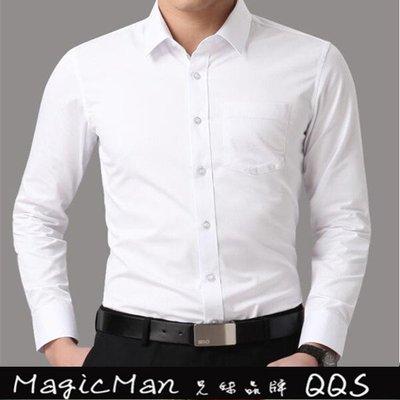 【現貨】襯衫 簡約純白 商務休閒襯衫P018