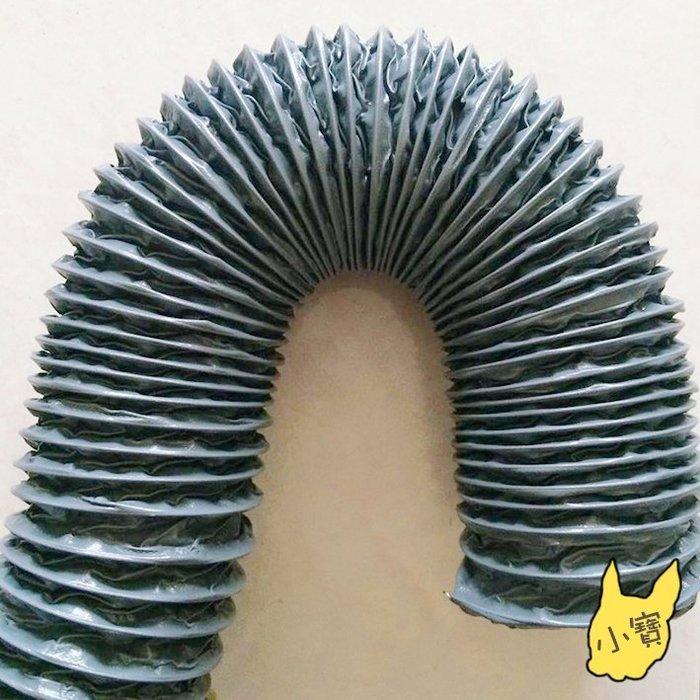 小寶五金專賣@12.5公分(5吋)尼龍伸縮軟管/風管10呎