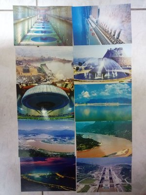 明信片 三峽大壩 總共兩套20張 中國大陸 旅遊 紀念品