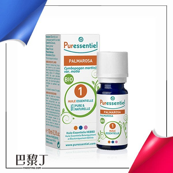 法國 Puressentiel 歐盟BIO玫瑰草精油 10ml【巴黎丁】