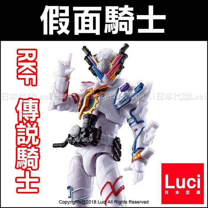 Build Genius Form 假面騎士 時王 ZI-O RKF 萬代 LUCI日本代購