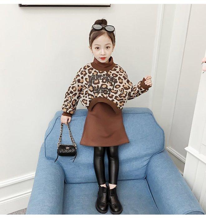 【預購】☆ 韓版 ☆時髦時尚女童豹纹加绒加厚款兩件式套裝+PU加厚皮褲三件套