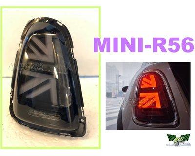 小亞車燈*新 MINI COOPER R56 前期 後期 英國國旗 LED跑馬 流水 方向燈 光柱 尾燈