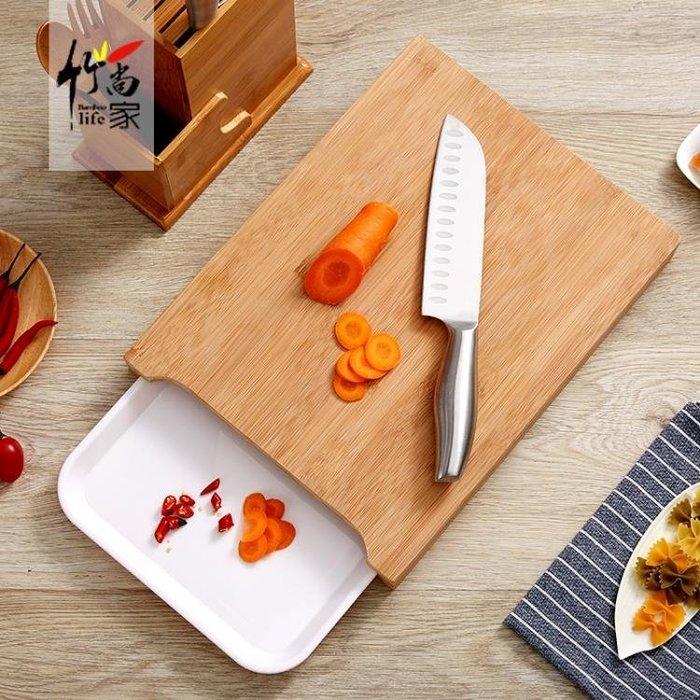 竹尚家創意托盤水果板砧板可立粘板面板案板刀板防霉切菜板占板厚   YTL