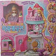 現貨可直接下單 正版公司貨 韓國 三層 迷你MIMI 長髮公主城堡 中文版 原價1499  伯寶行代理
