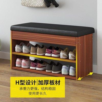 現代簡約換鞋凳式鞋柜服裝店沙發凳穿鞋凳進門長條凳收納凳休息凳